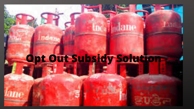 Opt Out of Subsidy Solutions