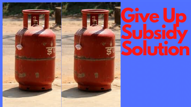 Gas Subsidy Opt Out Of Subsidy Solutions In Hindi