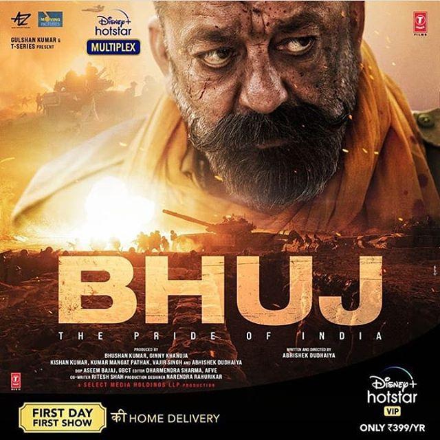Bhuj- The Pride of India