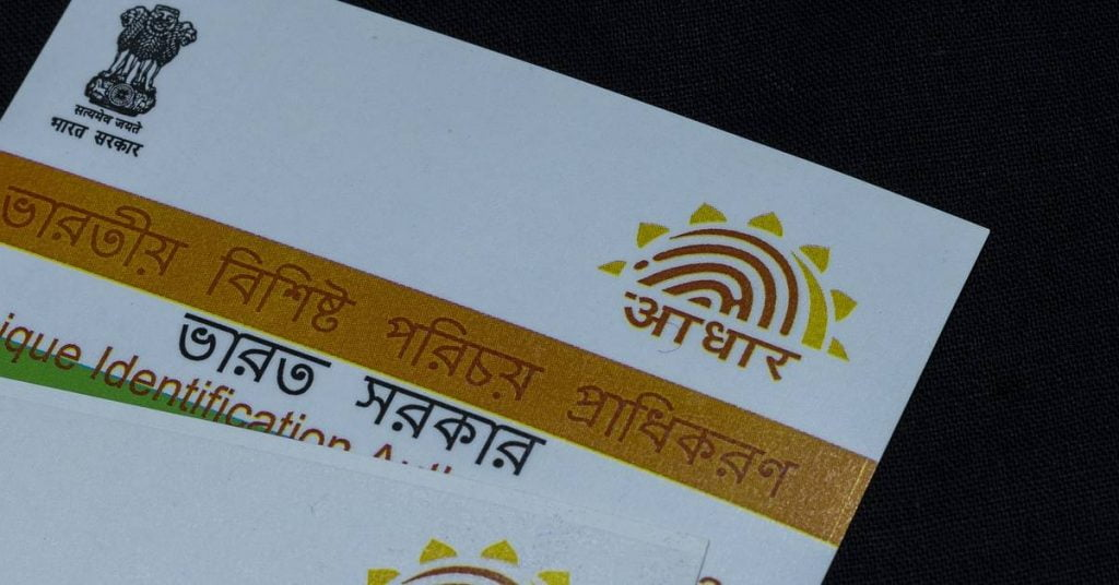 Aadhar Card Link with Mobile Number